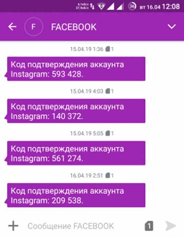 confirmation code FB