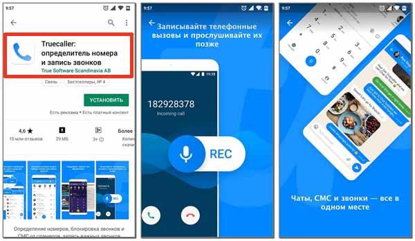 NetGaming пришло СМС о пополнении баланса: что это такое