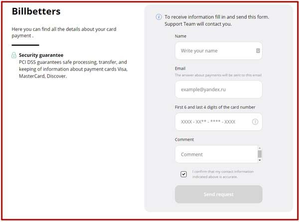 Billbetters.Com – списали деньги: что это, как отписаться