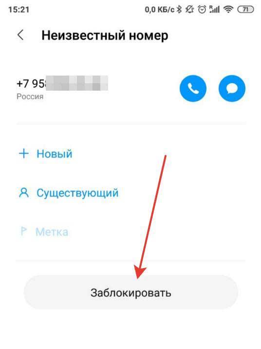 MadrntechRu пришло СМС Ваш платеж прошел успешно: что это такое