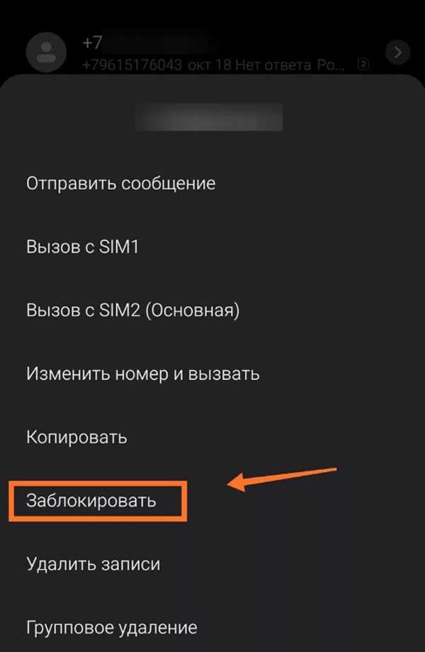 Vlkgames пришло СМС «Активация выполнена»: что это такое