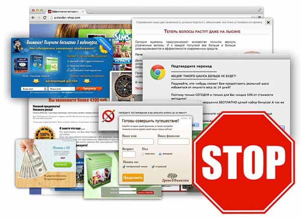 Xviperonec.com: что это, как выключить и удалить из браузера