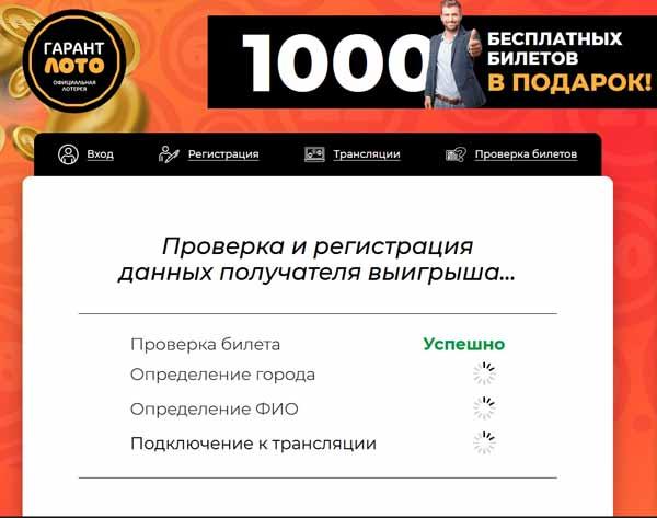 Bmgis.ru пришло СМС – что это такое