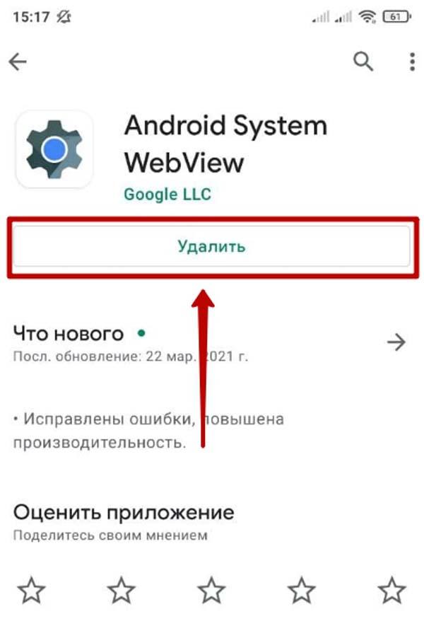 Ошибка в приложении MSA на Xiaomi: что делать, как исправить