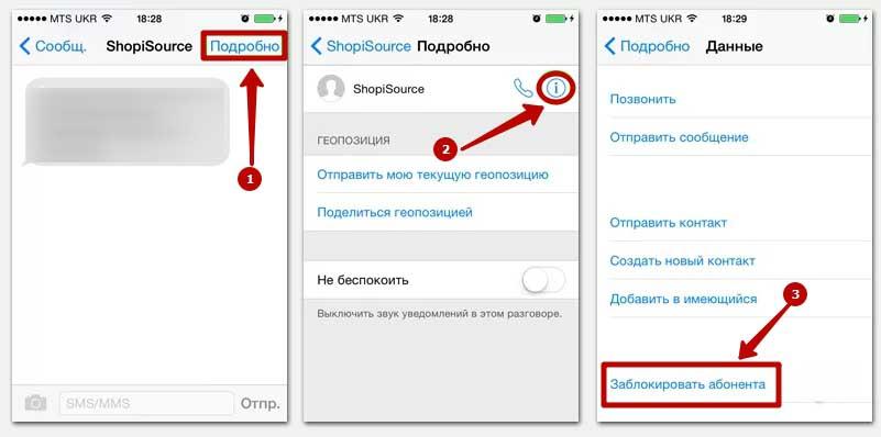 Mfo-1.ru – что за сайт, пришла СМС, отзывы