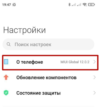 """Xiaomi: """"Вы больше не сможете включить устройство если попытаетесь перезагрузить его"""" - что делать?"""