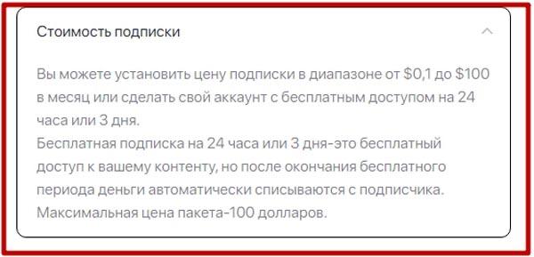 YM Friendsonly Moscow RUS: как отменить подписку и вернуть деньги, отзывы