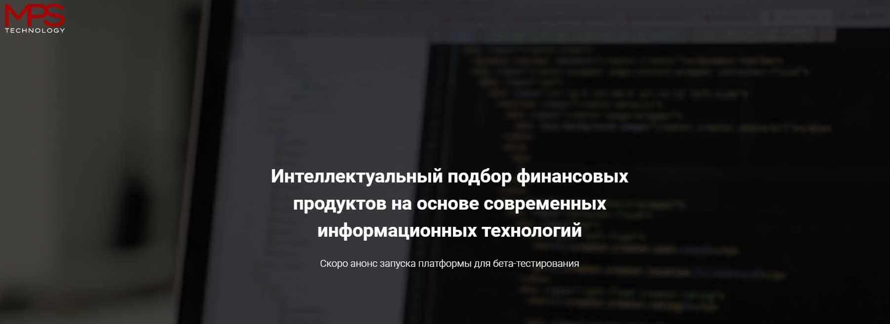 MPSTech Sankt Peterb RUS: что это такое, списали деньги, как отписаться