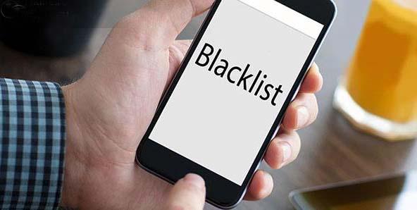 блокировка СМС