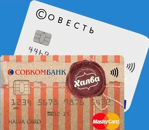 Как оформить рассрочку или кредит на Вайлдберриз