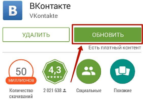 Как сделать исчезающие сообщения в ВК на Андроид и Айфон