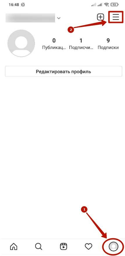 «При загрузке входящих произошла ошибка» в Инстаграм - как исправить