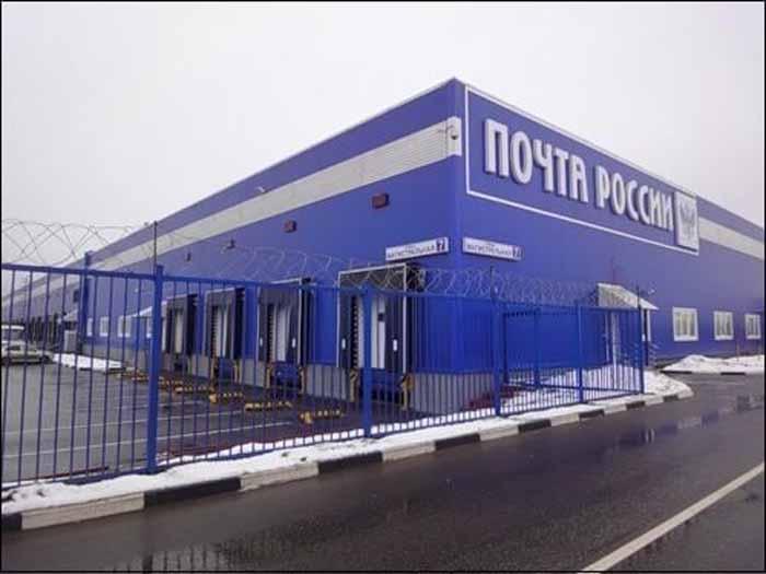 здание почтового узла Львовский