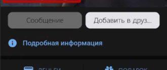 статус Вконтакте Был в сети недавно